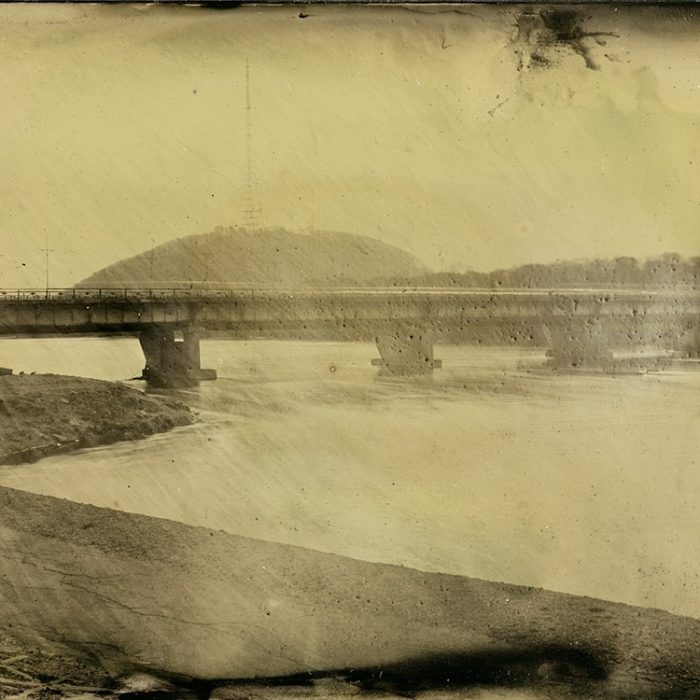 Биробиджан, река Бира/Birobigane, Bira river